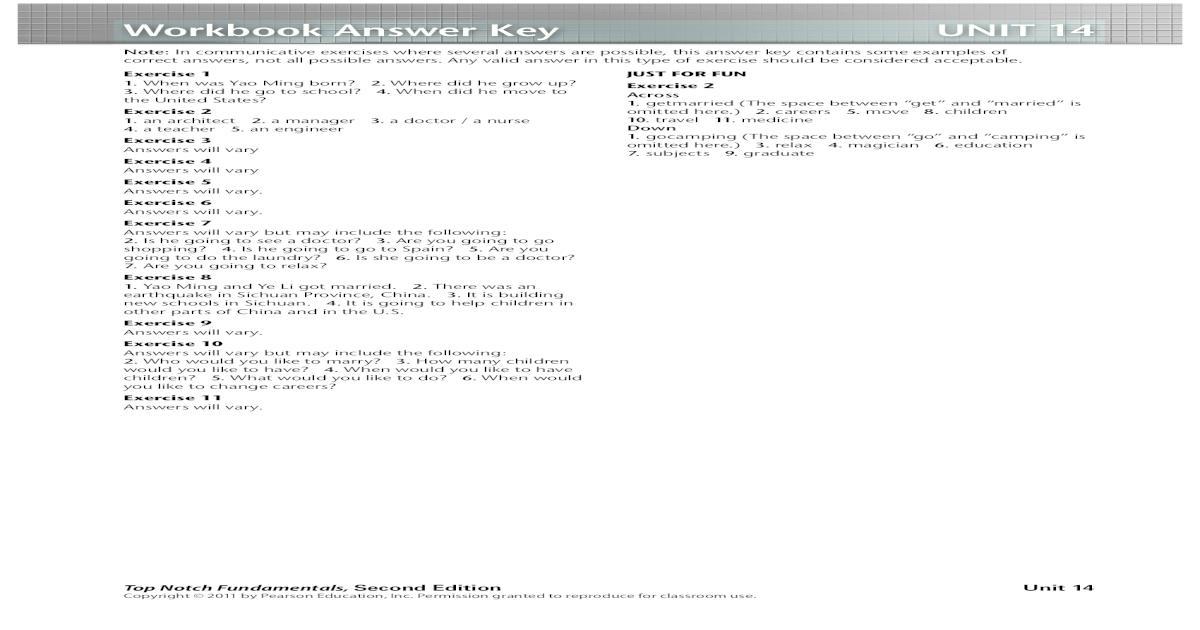 gateway b2 test 5 key
