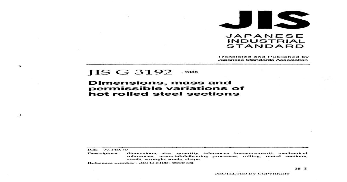 JIS B ISO tolerance datasheet & applicatoin notes - Datasheet Archive