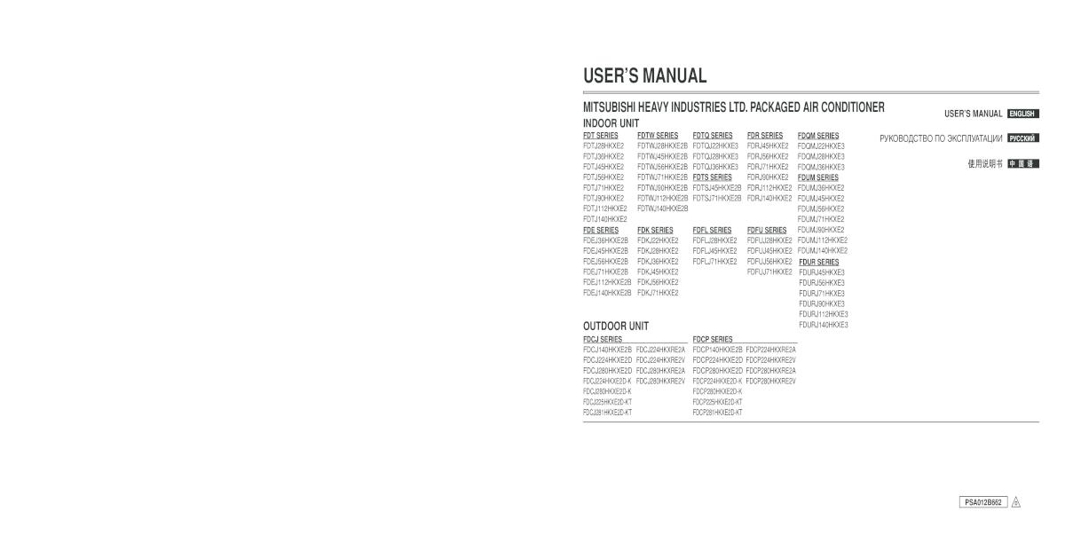 mitsubishi kx2 manual