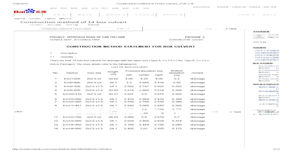 Construction method of 14 box culvert pdf