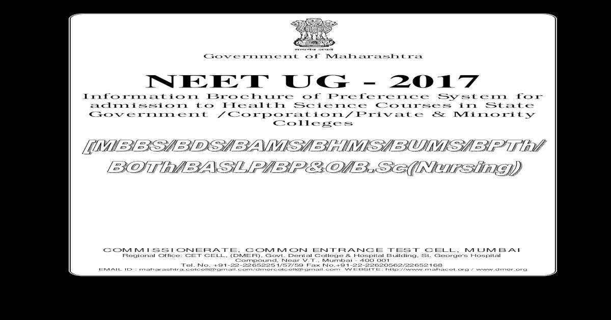 Government of Maharashtra NEET UG - 201743 240 64 221