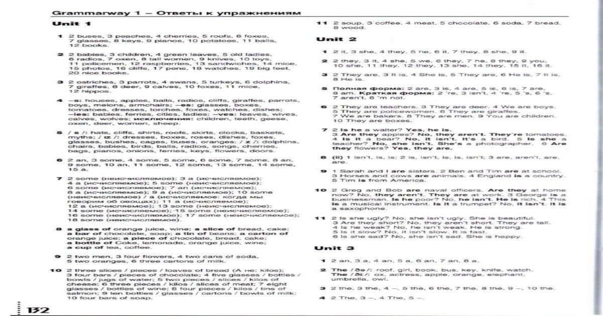 Grammarway 1 Answers Pdf
