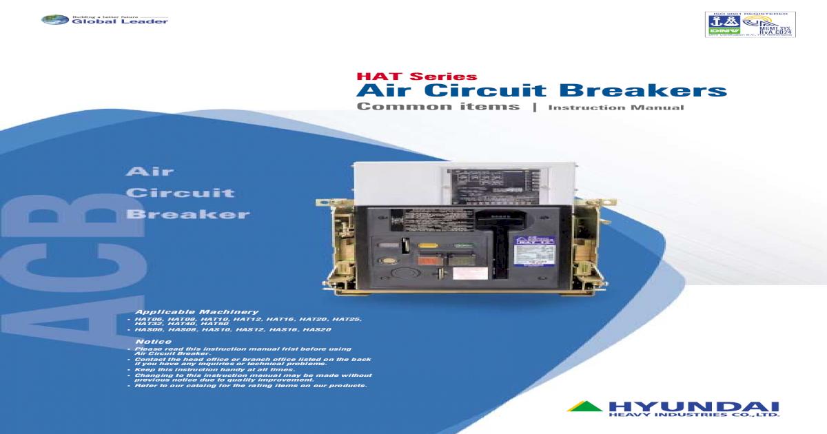 acb breaker manual