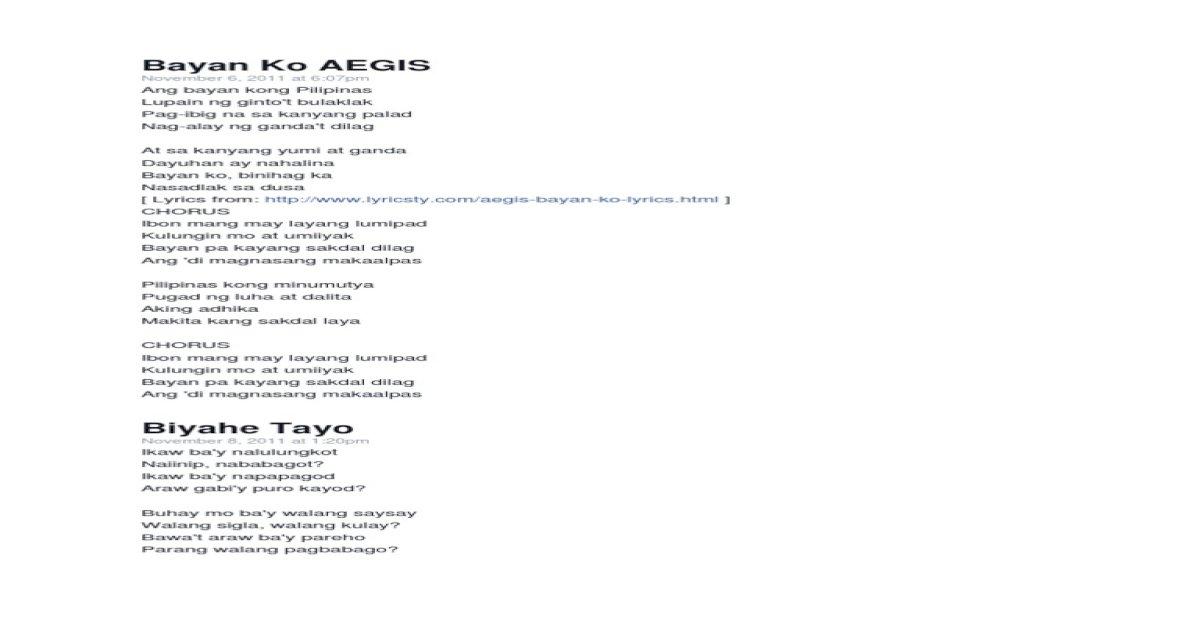 Bgr hookup tayo lyrics video of shape