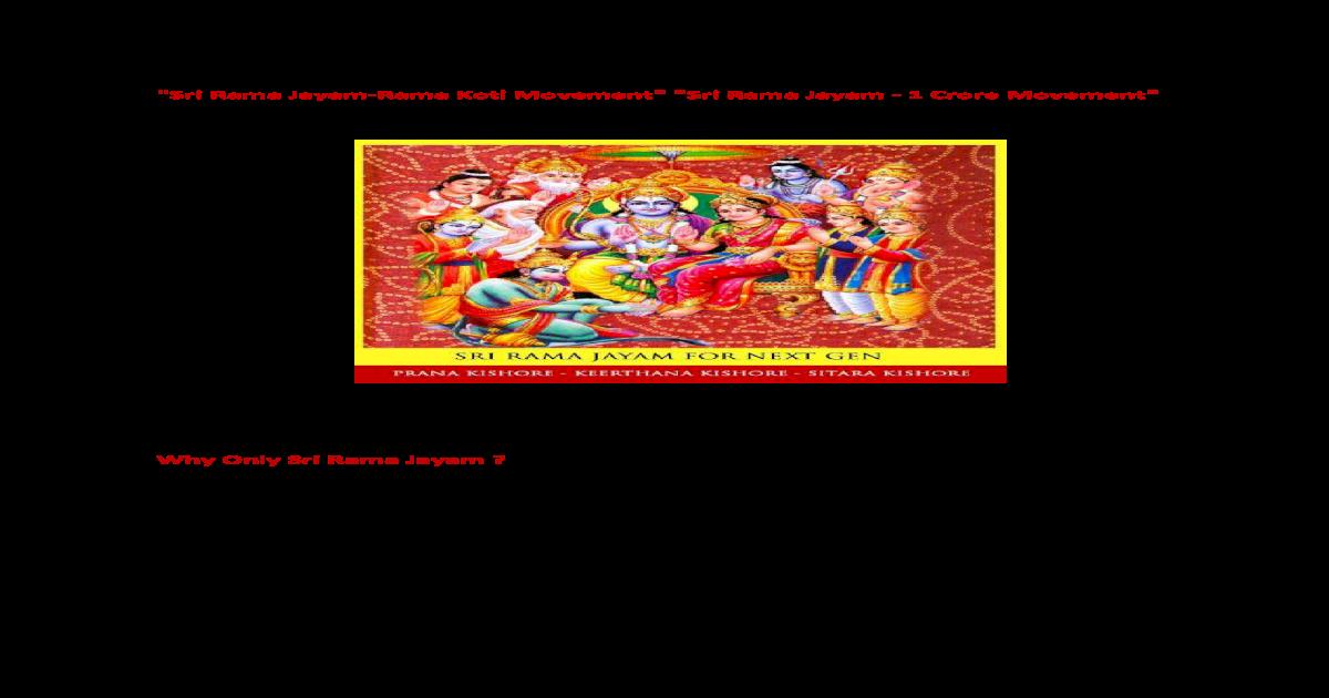 Sri Rama Jayam - one crore movement - Prana Kishore ??