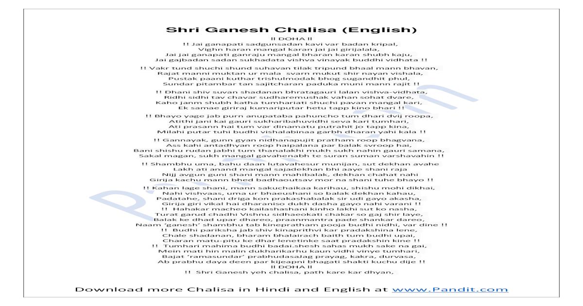 Shri Ganesh Chalisa Pdf