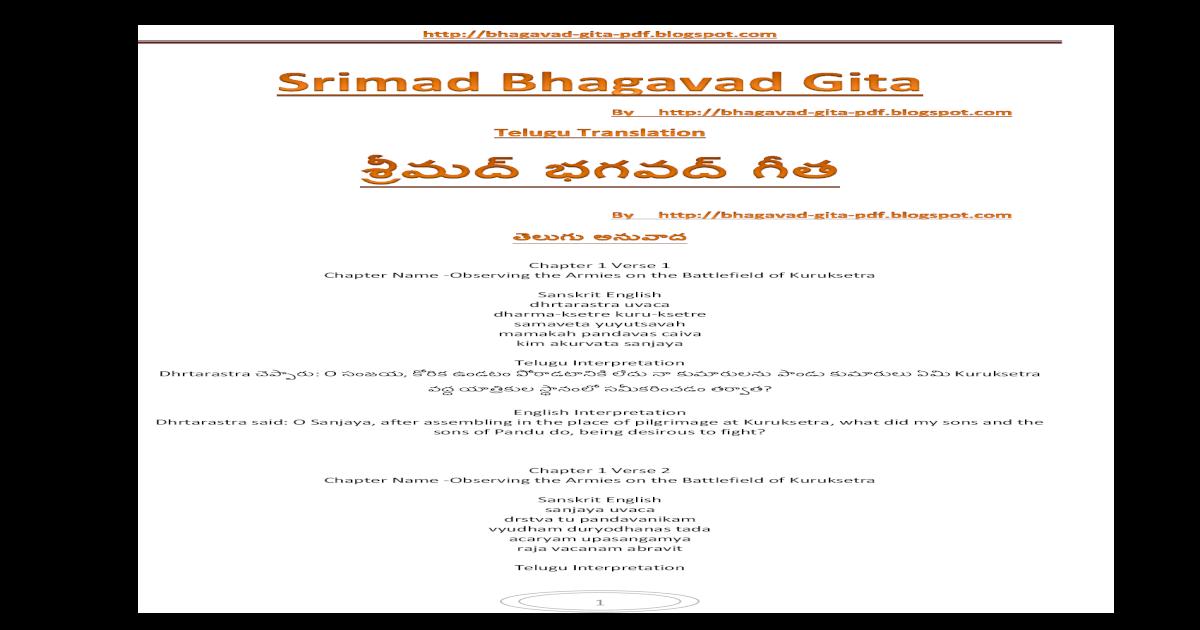Sanskrit English - Sanskrit English dhrstaketus cekitanah