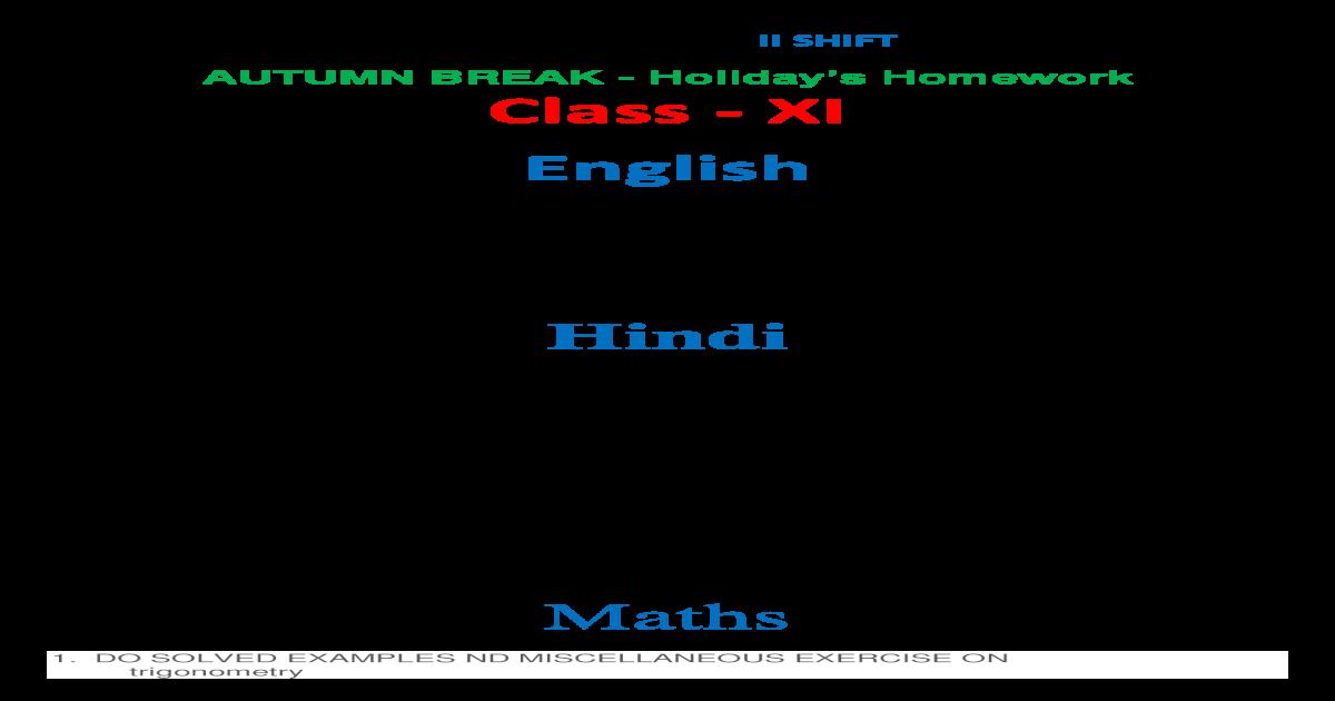kv no 2 delhi cantt holiday homework 2015