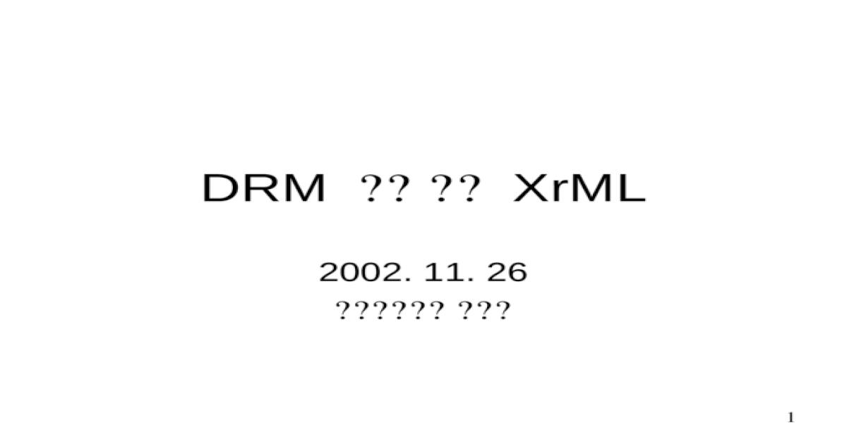 1 DRM XrML 2002  11  26   2 Contents DRM ? Philosophy