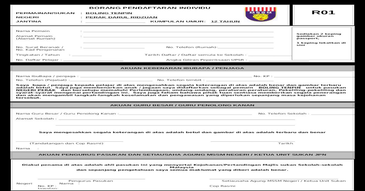 Borang Pendaftaran Pemain R01