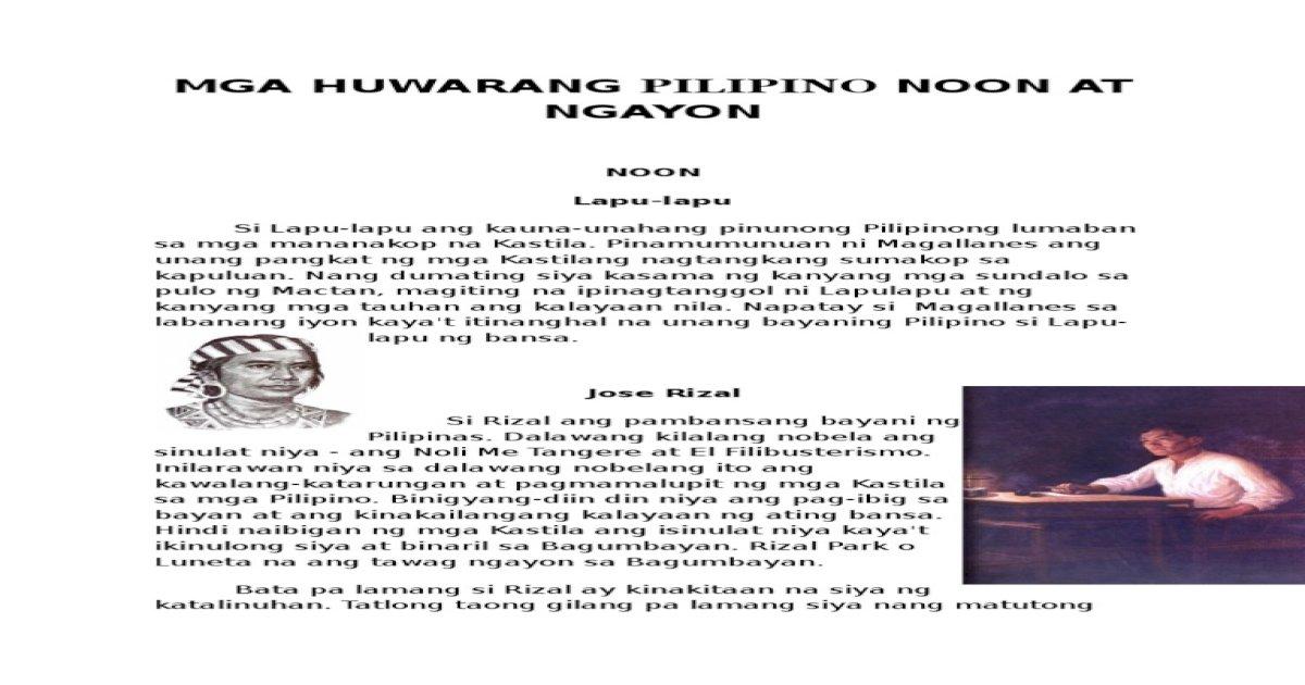 MGA HUWARANG PILIPINO NOON AT NGAYON docx