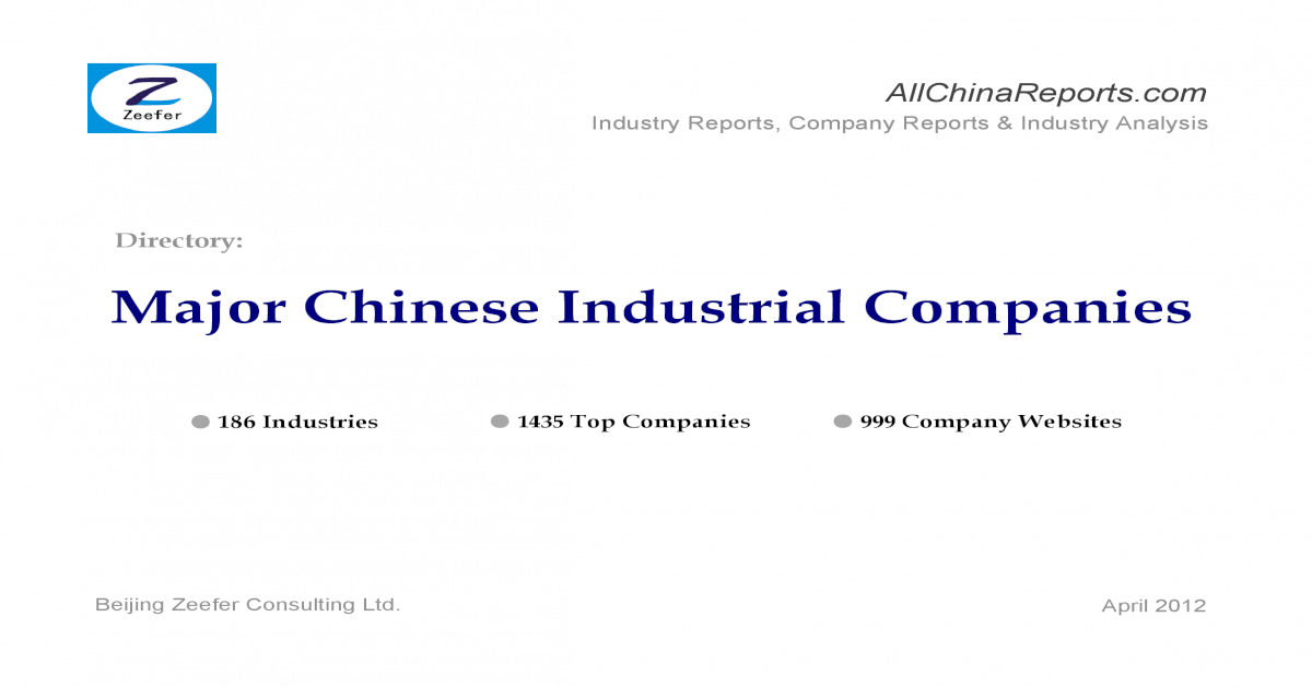 major chinese industrial companies directory rh dokumen tips