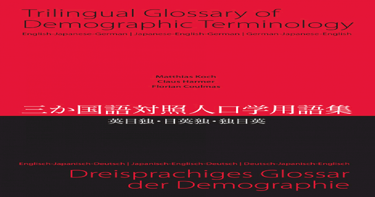 best cheap 426f8 ed104 Trilingual Glossary of Demographic Terminology: English - Japanese - German