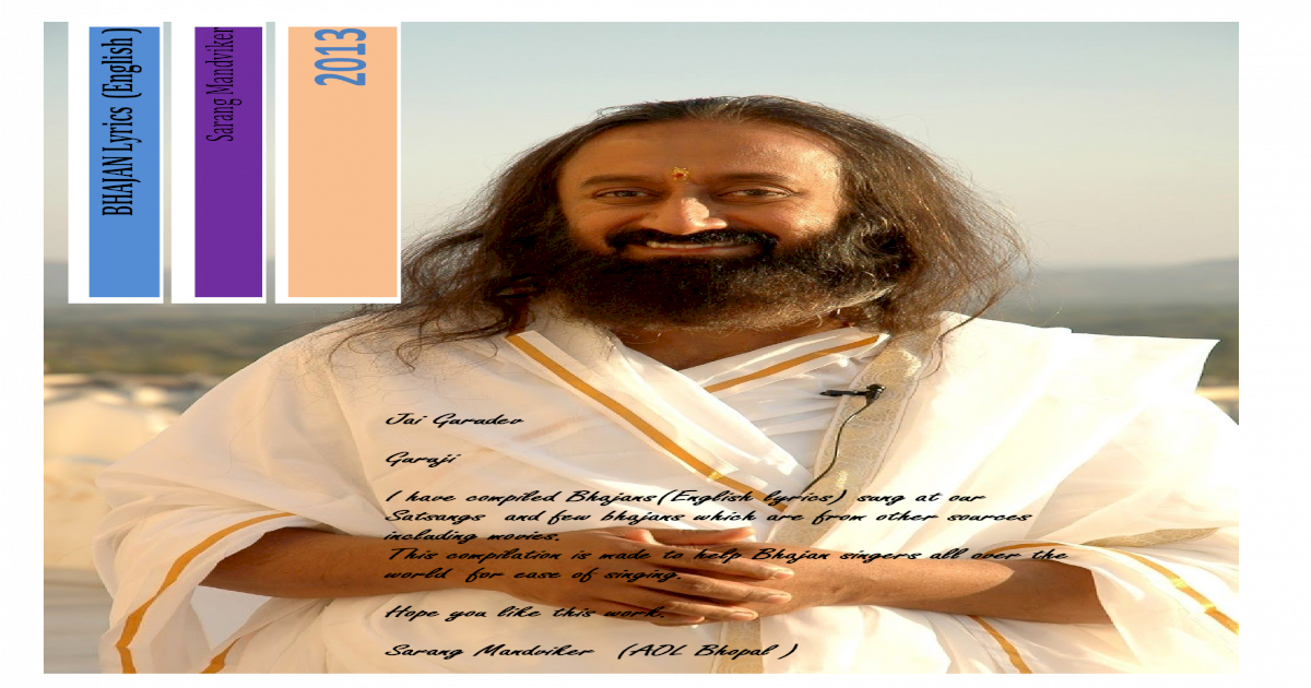 AOL Bhajan lyrics