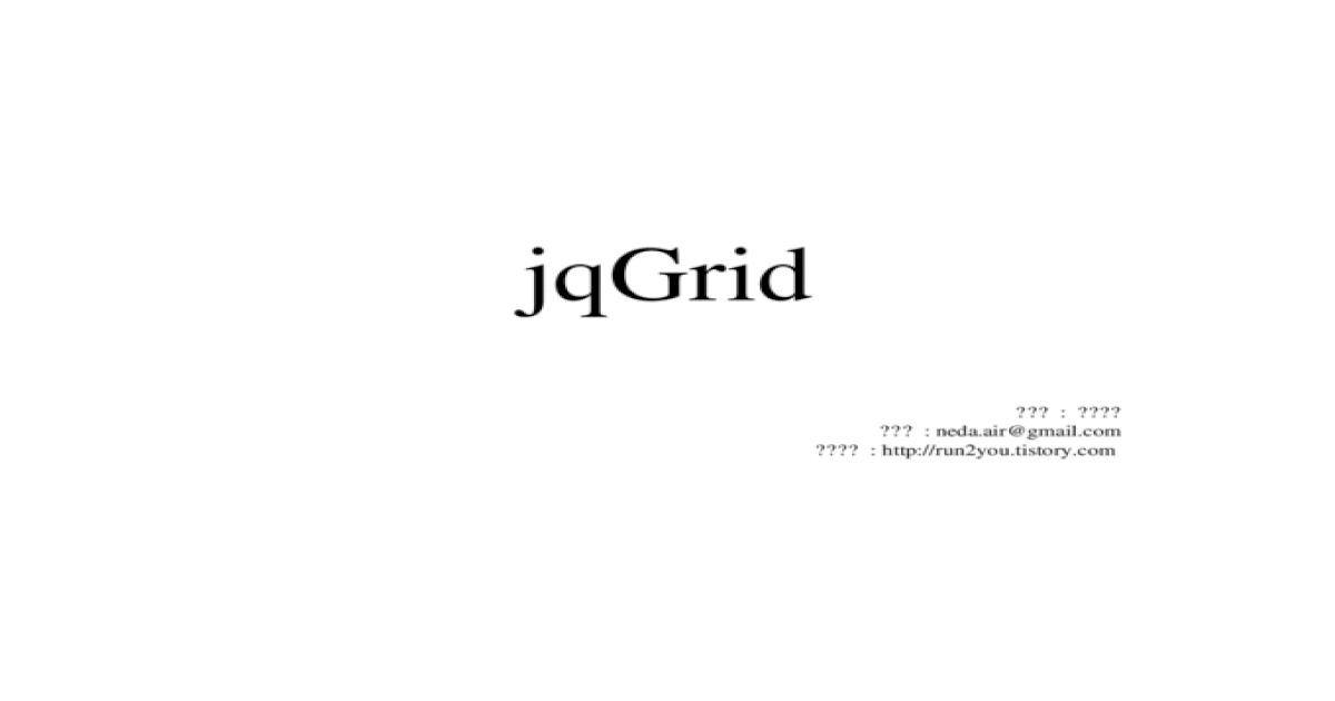Jqgrid Colmodel Options