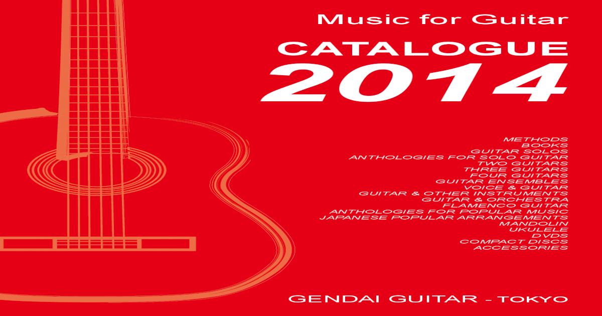 "Alfonso X /""el Sabio/"" Cantigas de Santa Maria Guitar Sheet Music Instrumental Wo"
