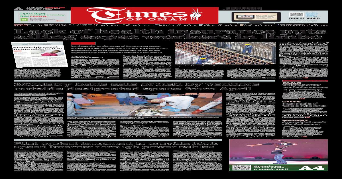 Times of Oman, December 28, 2014