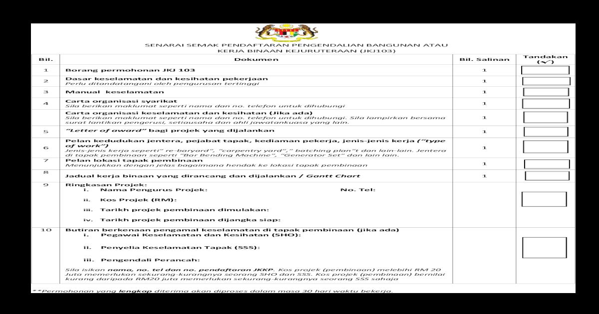 Borang Senarai Semak Jkj 103 Borang Jkj 103