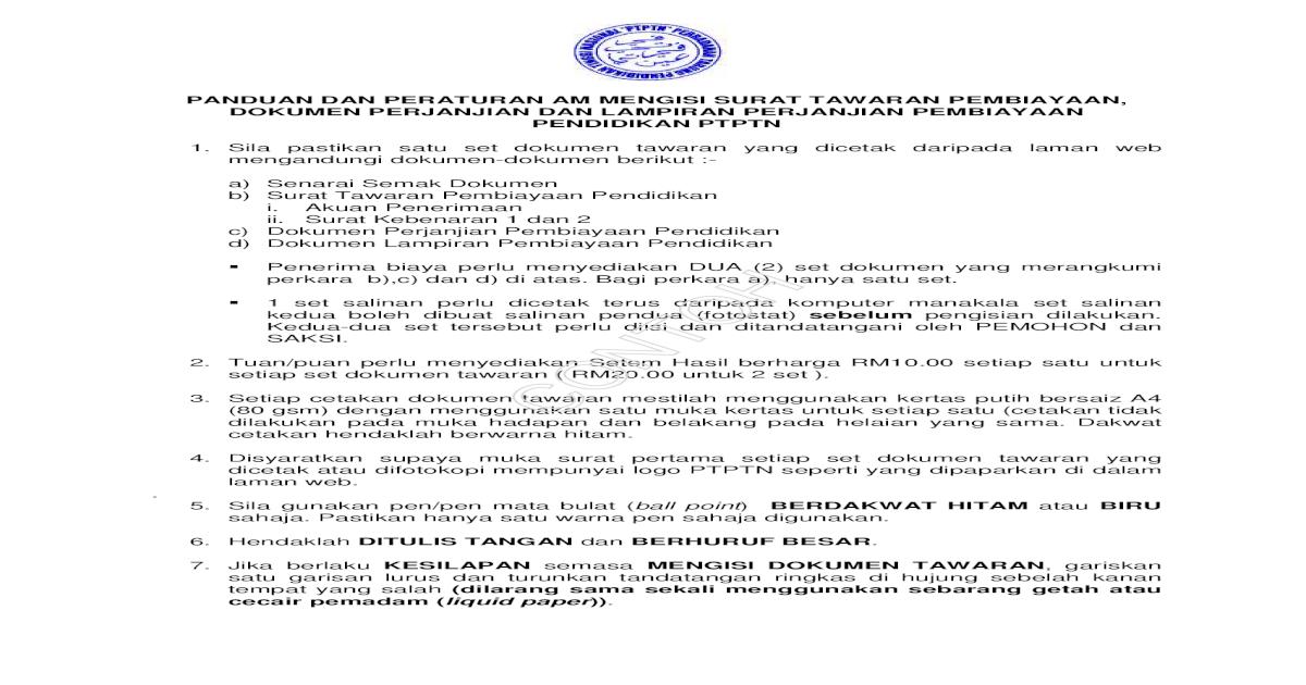Dokumen Perjanjian Dan Lampiran Perjanjian Ujrah V 1 2 2 Pdf Dokumen Perjanjian 1 Surat Tawaran Pembiayaan Pendidikan 2 Set 2 Sila Lengkapkan Dokumen Perjanjian Dan Kembalikannya Bersama Sama