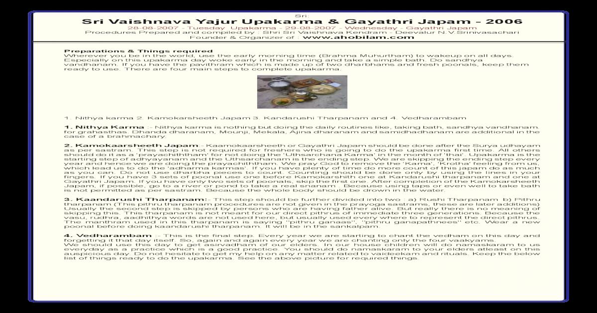 Sri Vaishnava Yajur Upakarma & Gayathri Japam - ? Sri: Sri