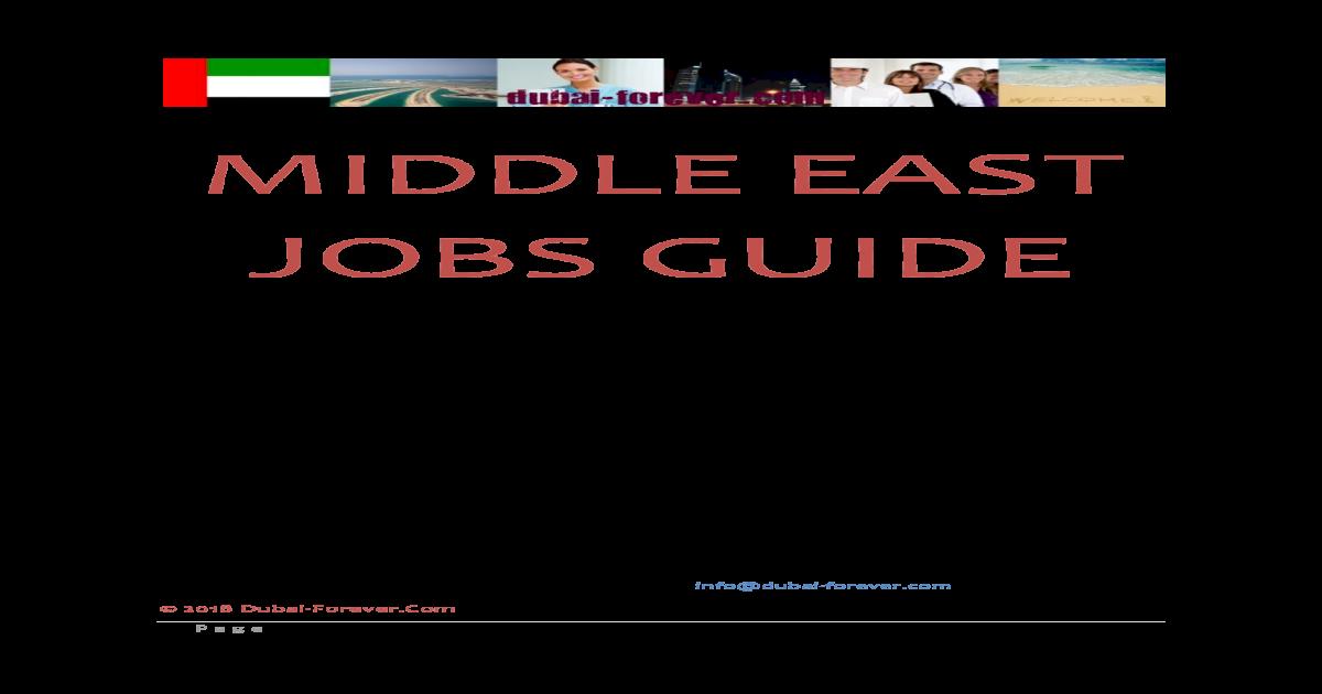 Ewaseet Bahrain Ebook