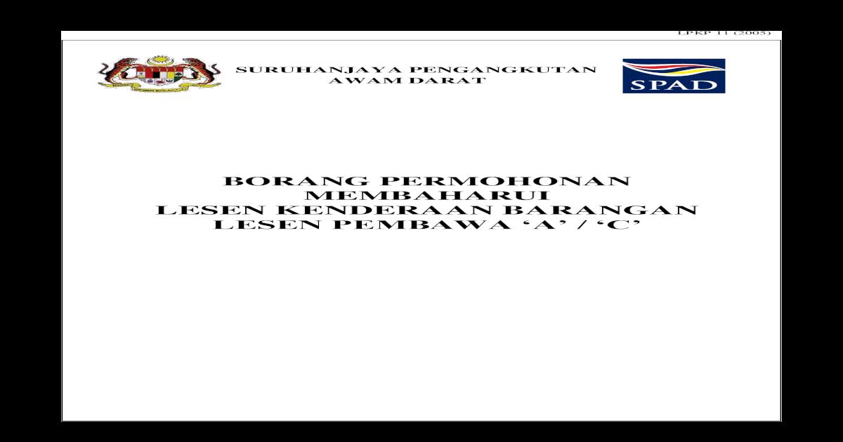 Borang Permohonan Membaharui Lesen 11 2005 Borang Permohonan