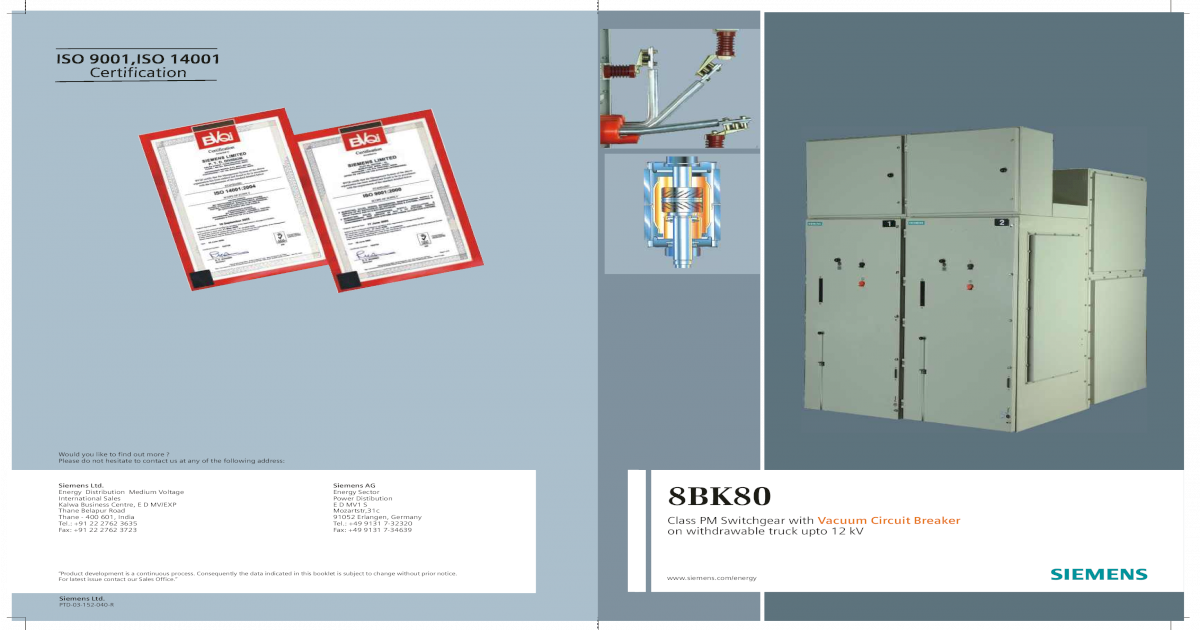 Siemens 33kv Indoor Switchgear