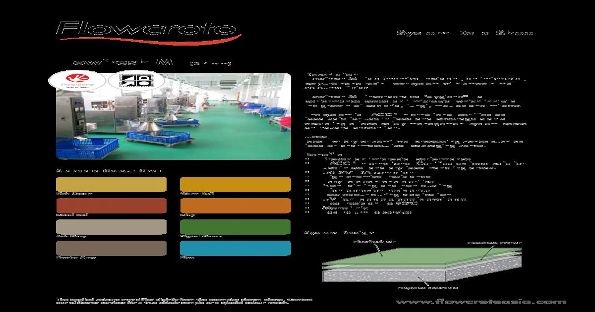 Flowfresh MF (3-4mm) Description - Flowcrete Flowfresh MF (3-4mm