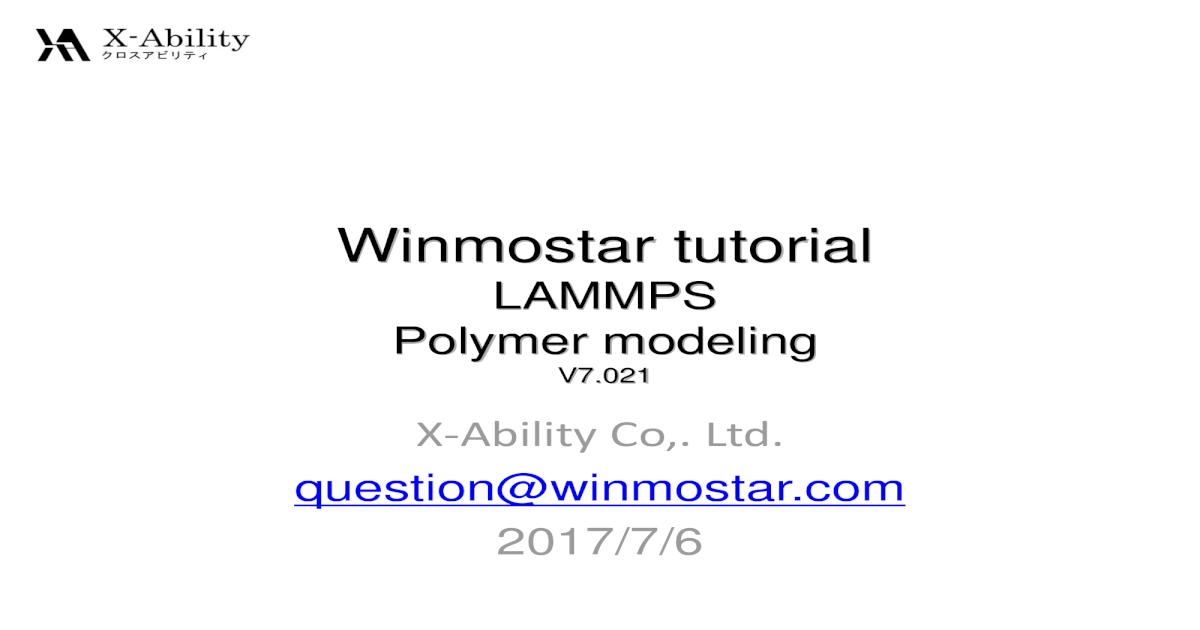 Lammps Density