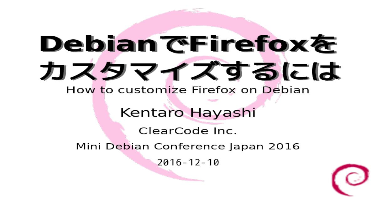 DebianF irefox ??F irefox How to customize Firefox on Debian