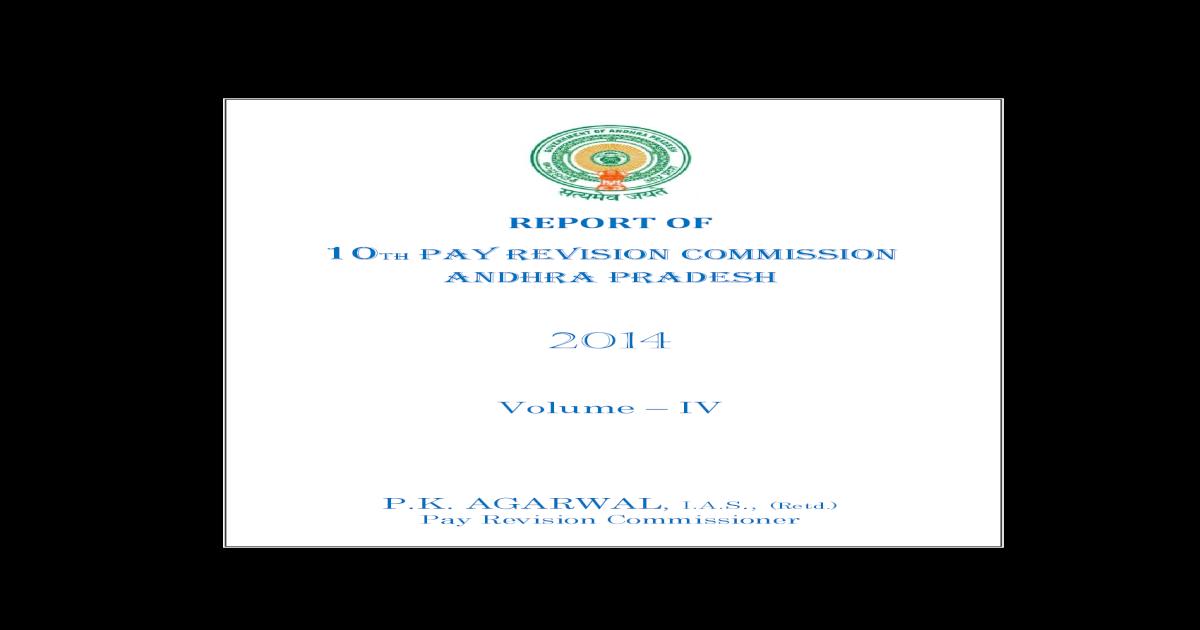 PRC cover - PRC_Volume4 Book 2014 pdf3 5  The Pay Revision