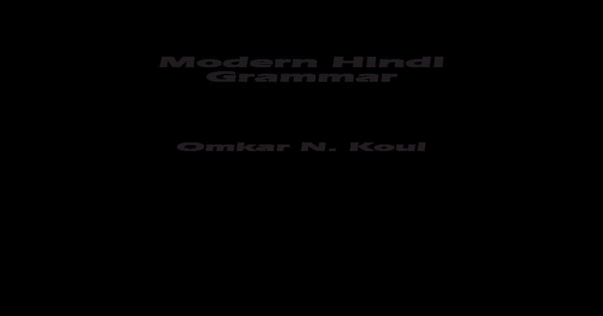 Modern Hindi Grammar by Koul