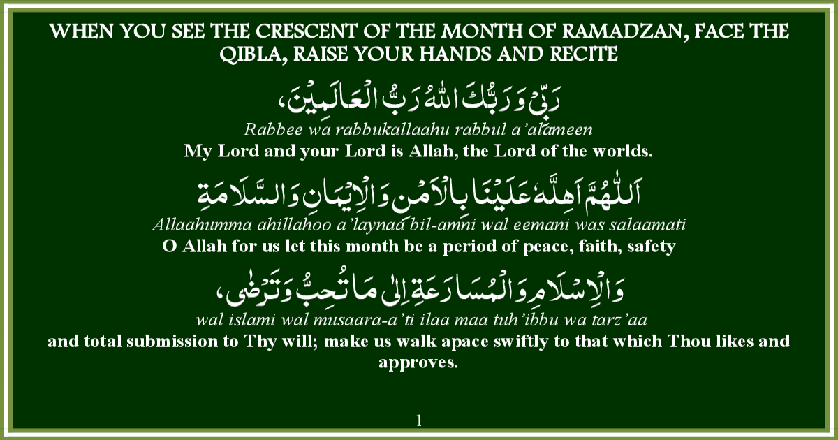 QIBLA, RAISE YOUR HANDS AND RECITE     RAISE YOUR HANDS AND