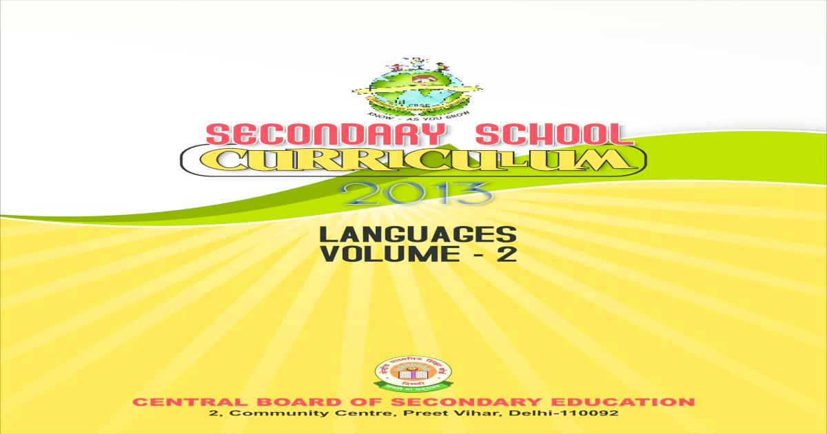 secondary school curriculum 2013, vol  2