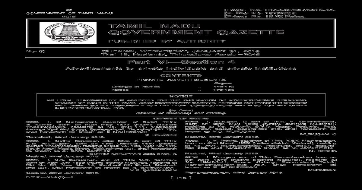 TAMIL NADU GOVERNMENT TAMIL NADU GOVERNMENT GAZETTE [Part