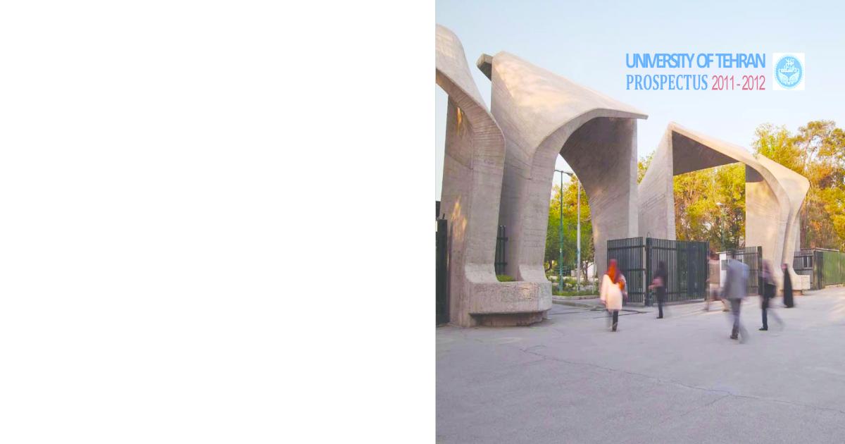 university of tehran prospectus