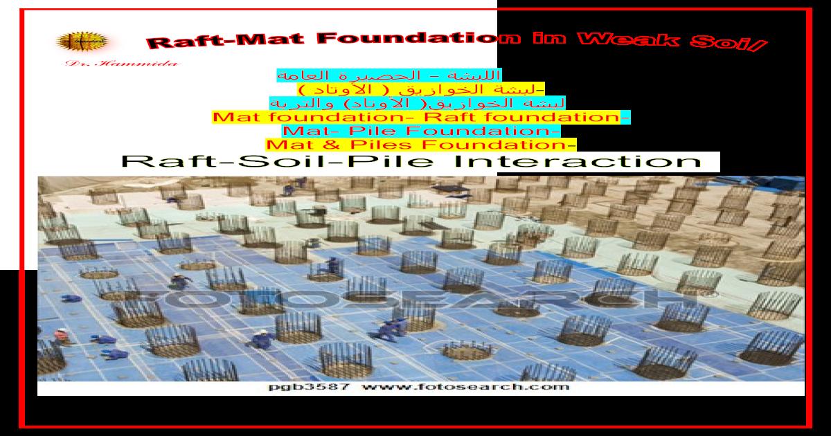 All mat-raft-piles-mat-foundation- - ( )