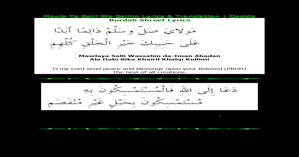 Felsebiyat Dergisi – Popular Maula Ya Salli Wa Sallim Lyrics