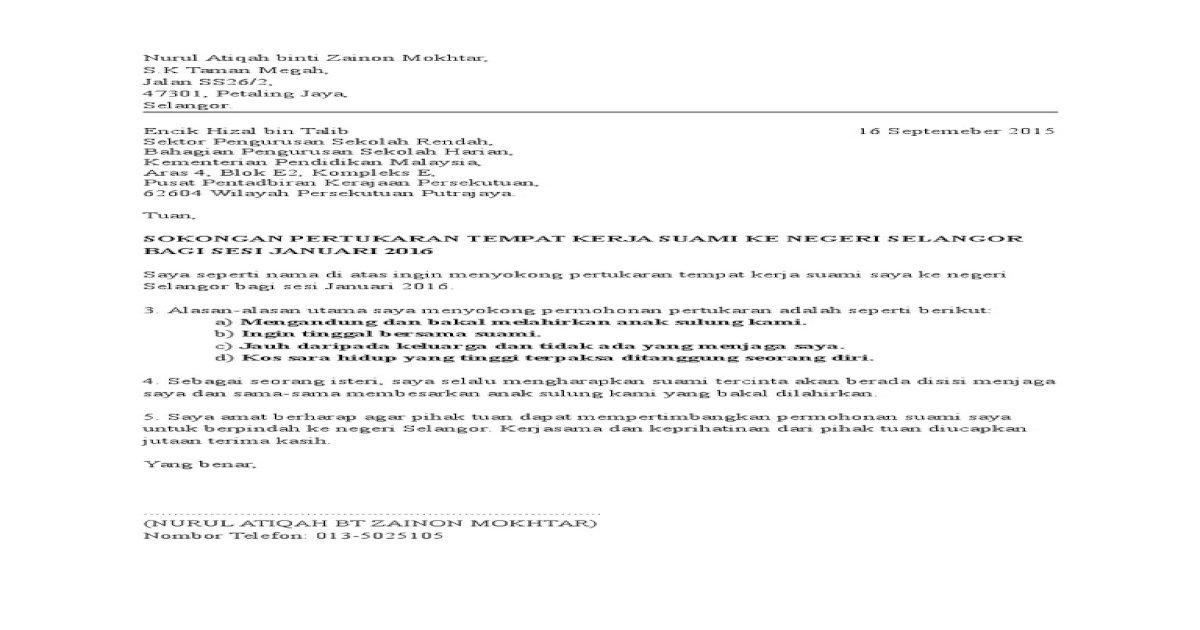Surat Eg Tukar 2 Jpn Selangor
