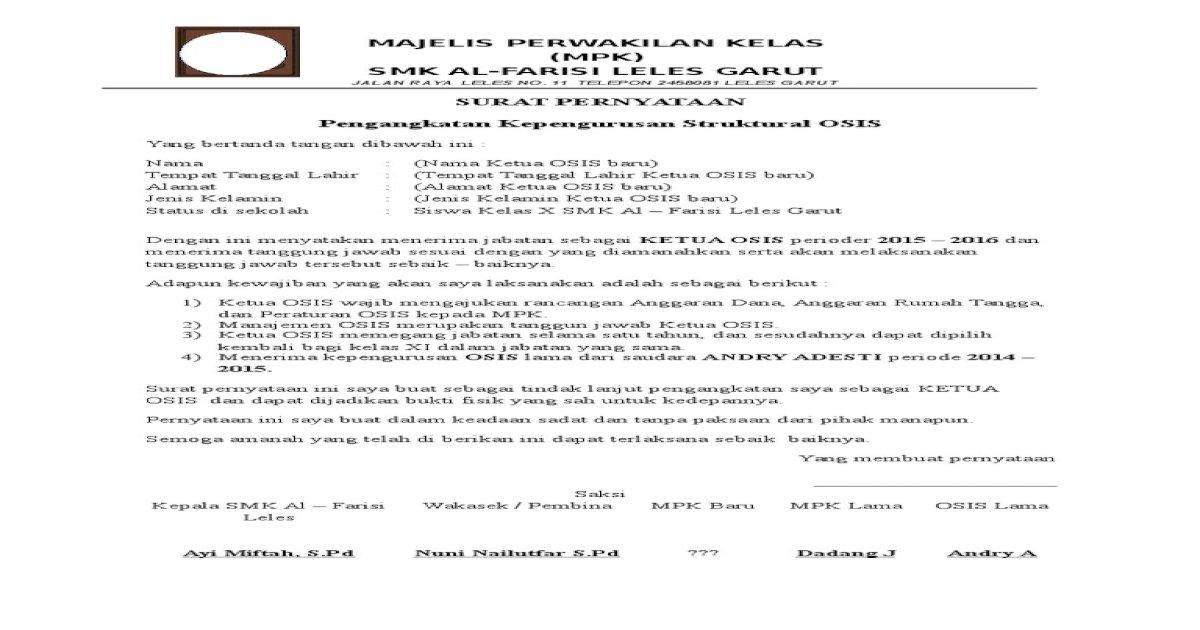 Surat Pernyataan Osis