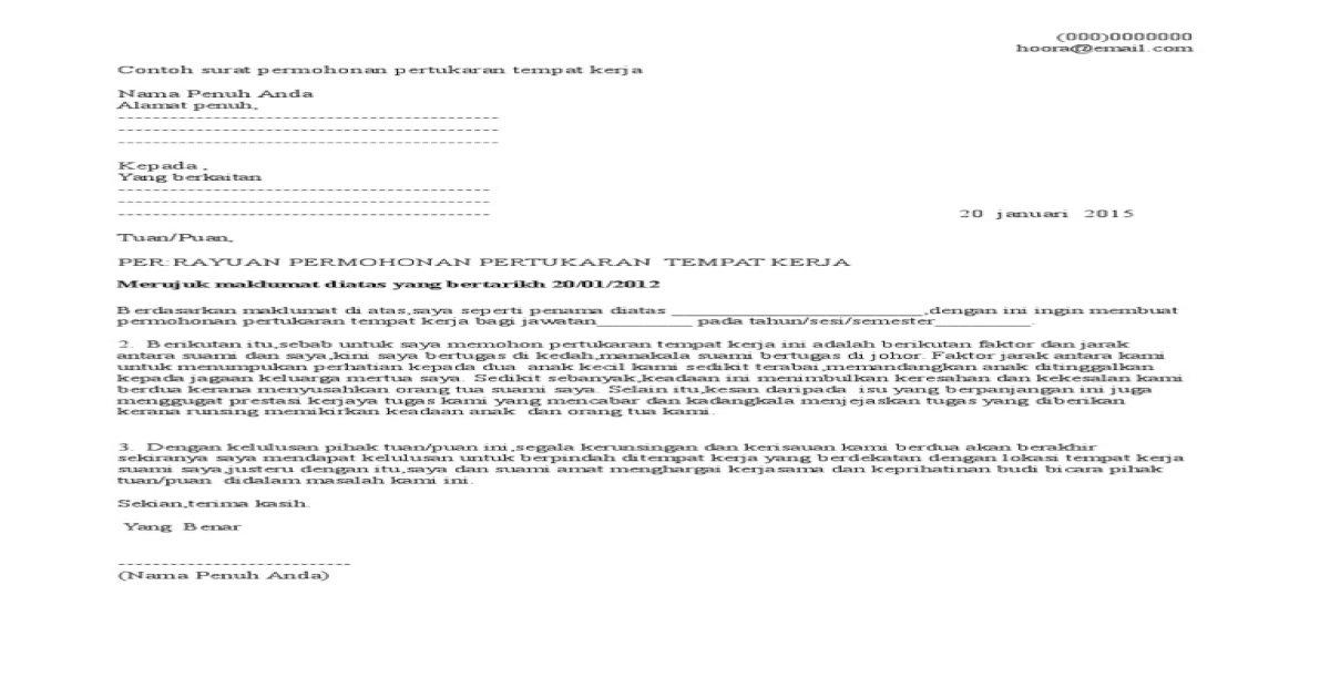 93648150 Surat Rayuan Pertukaran