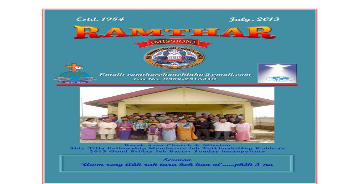 Ramthar - July, 2013