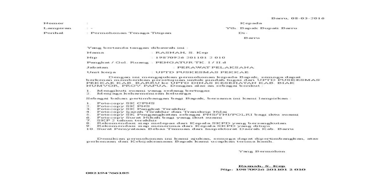 Surat Permohonan Pindah Tugas Antar Instansi