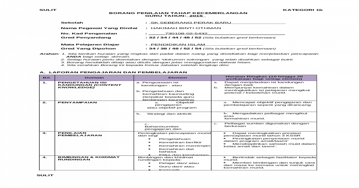 Borang Kategori 1a Guru Pages 1 7 Text Version Anyflip