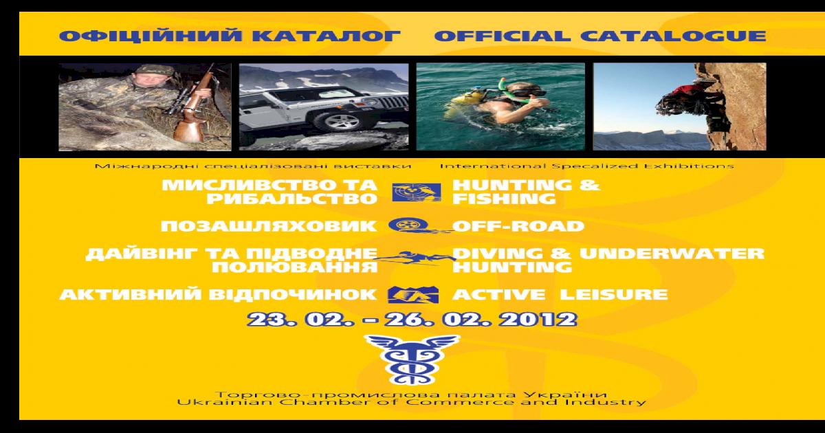 PROLOGIC CASUAL CHECK SHIRT SUMMER COARSE CARP FISHING LEISURE DRESS T-SHIRT