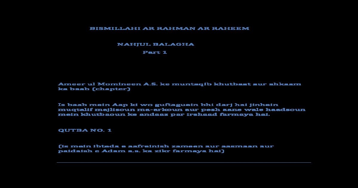 Nahjul Balagha Part 1 (Roman English)