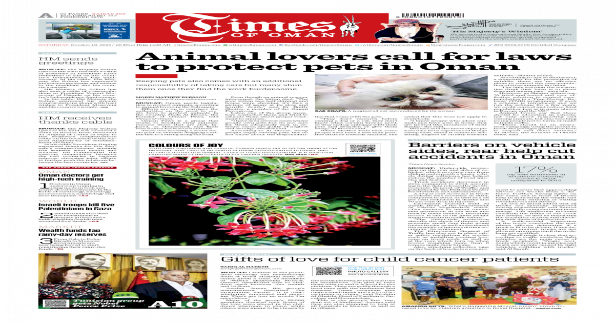 Times Of Oman October 10 2015