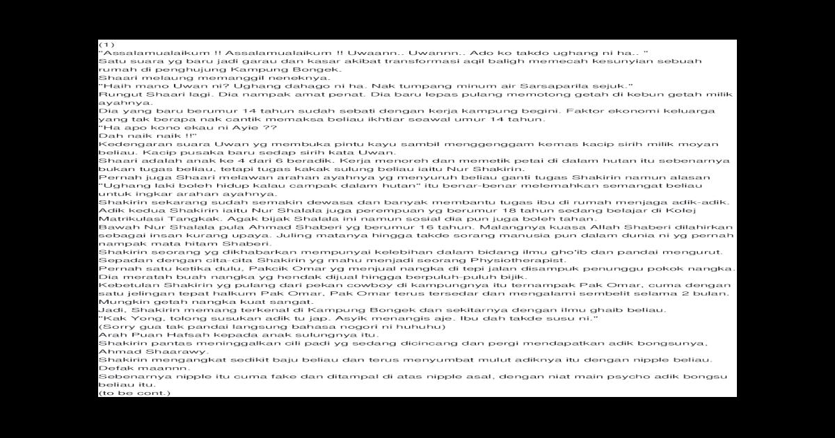 KHK Shakirin 1 - 36