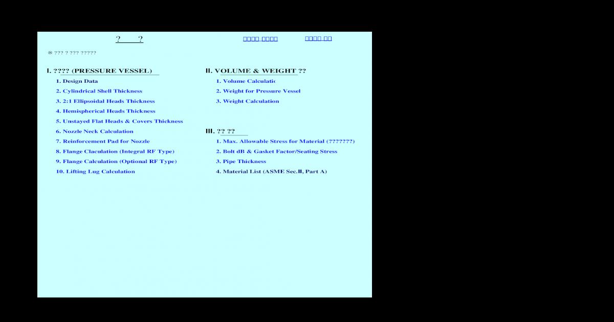 XLS fileWeb view2015-04-2510  Lifting Lug Calculation 2