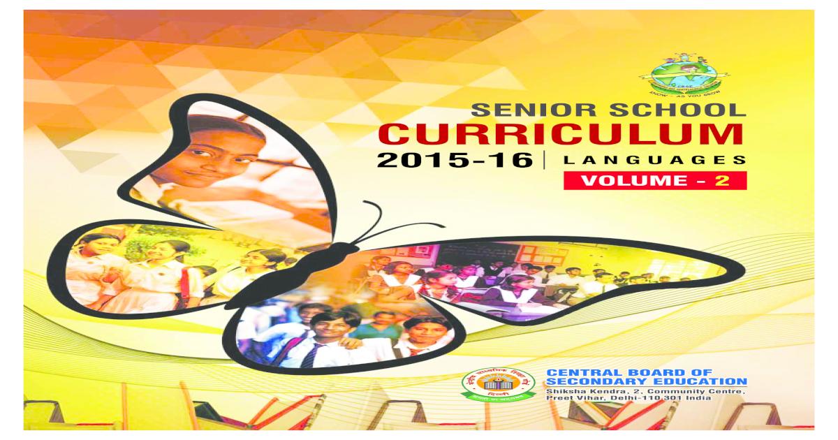 CBSE Senior Curriculum 2015-16 language volume -II on